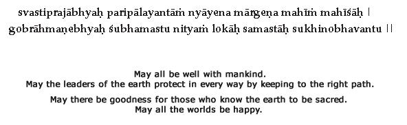 chant de cloture yoga ashtanga écrit en sanskrit et en anglais.