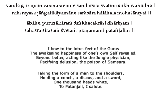 Texte mantra d'ouverture Yoga Ashtanga tel enseigné par Pattabhi Jois. Ecrit en sanskrit et en anglais